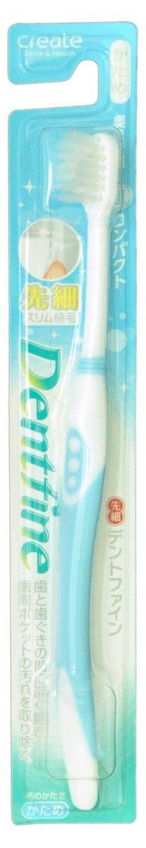 Зубная щетка с компактной чистящей головкой и тонкими кончиками щетинок, жесткая, 1 шт, Dentalcare фото