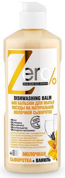 Бальзам для мытья посуды Молочная сыворотка, 500 мл, Zero