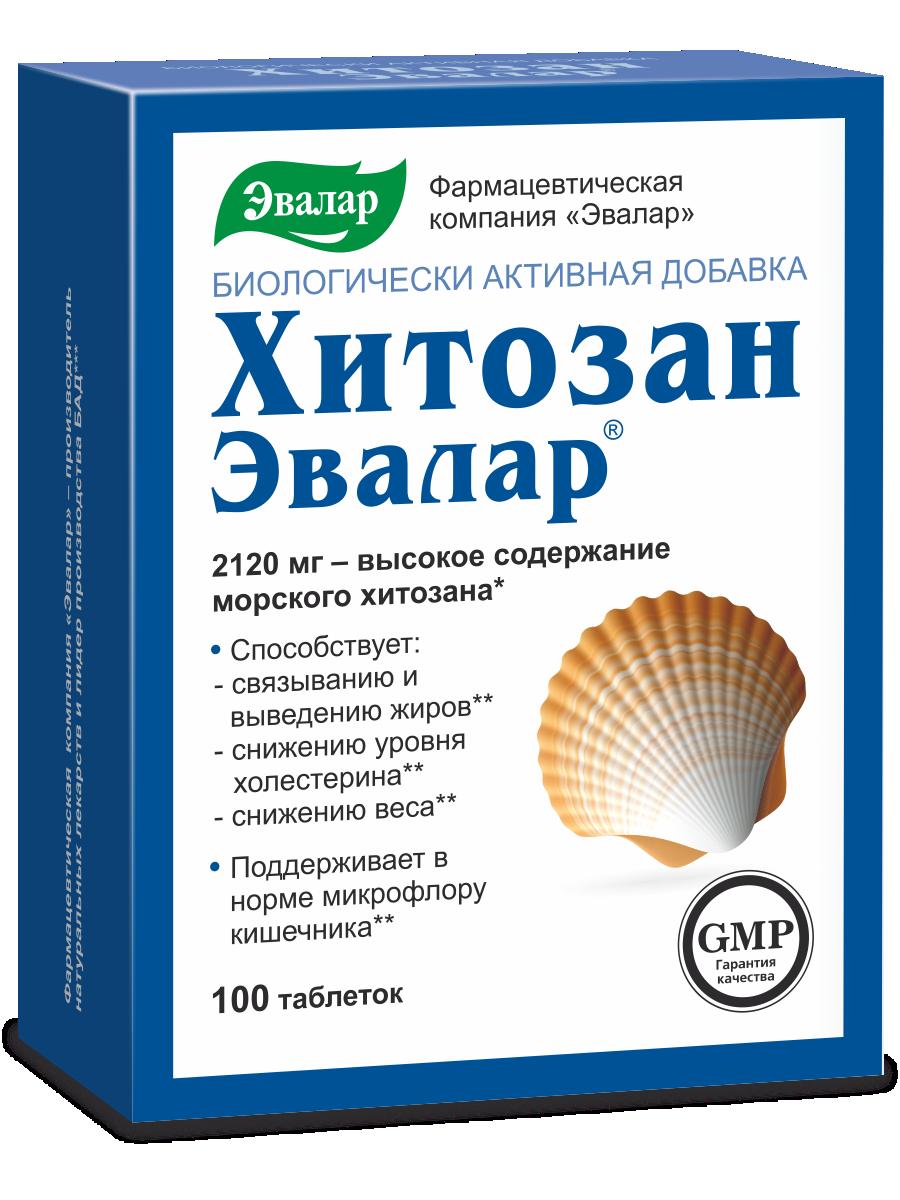 Хитозан, 100 таблеток, Эвалар