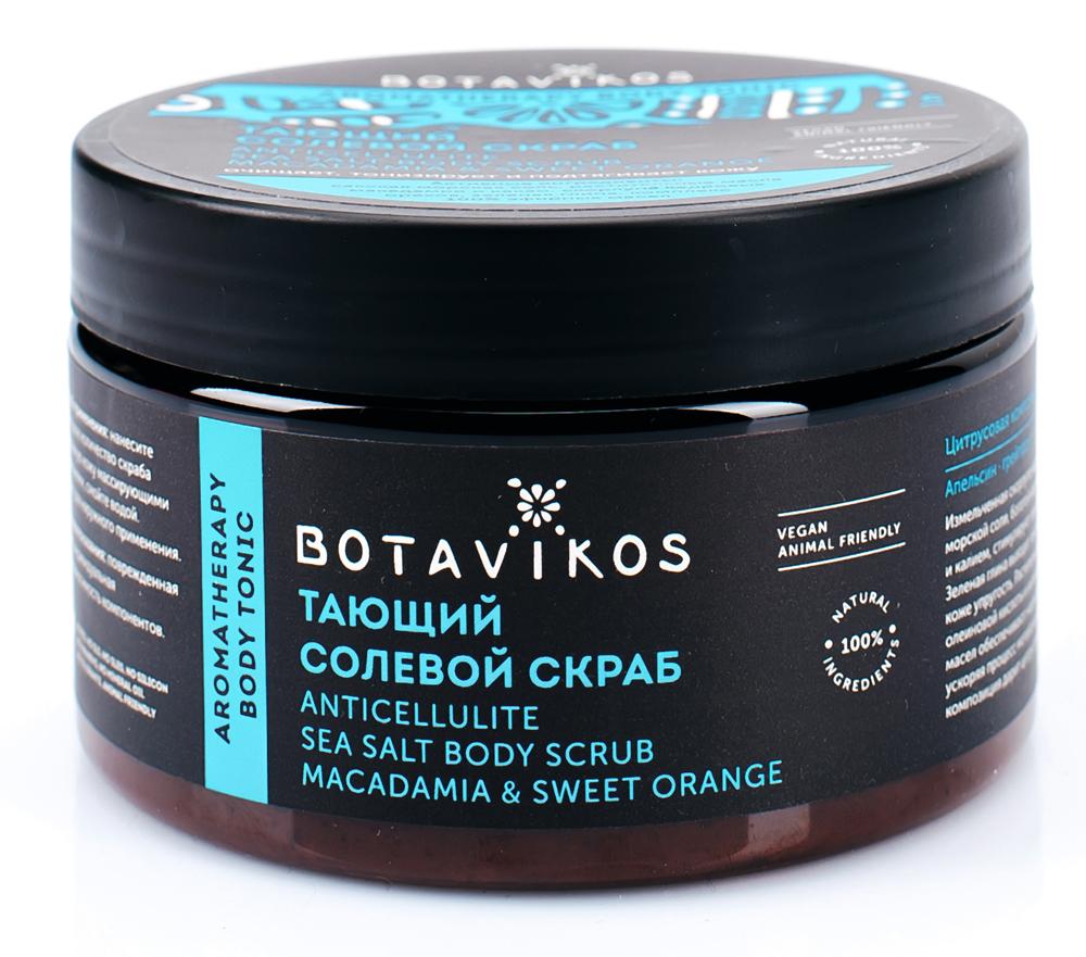 Антицеллюлитный тающий солевой скраб для тела Aromatherapy Tonic 250 мл, 250 мл, BOTAVIKOS фото
