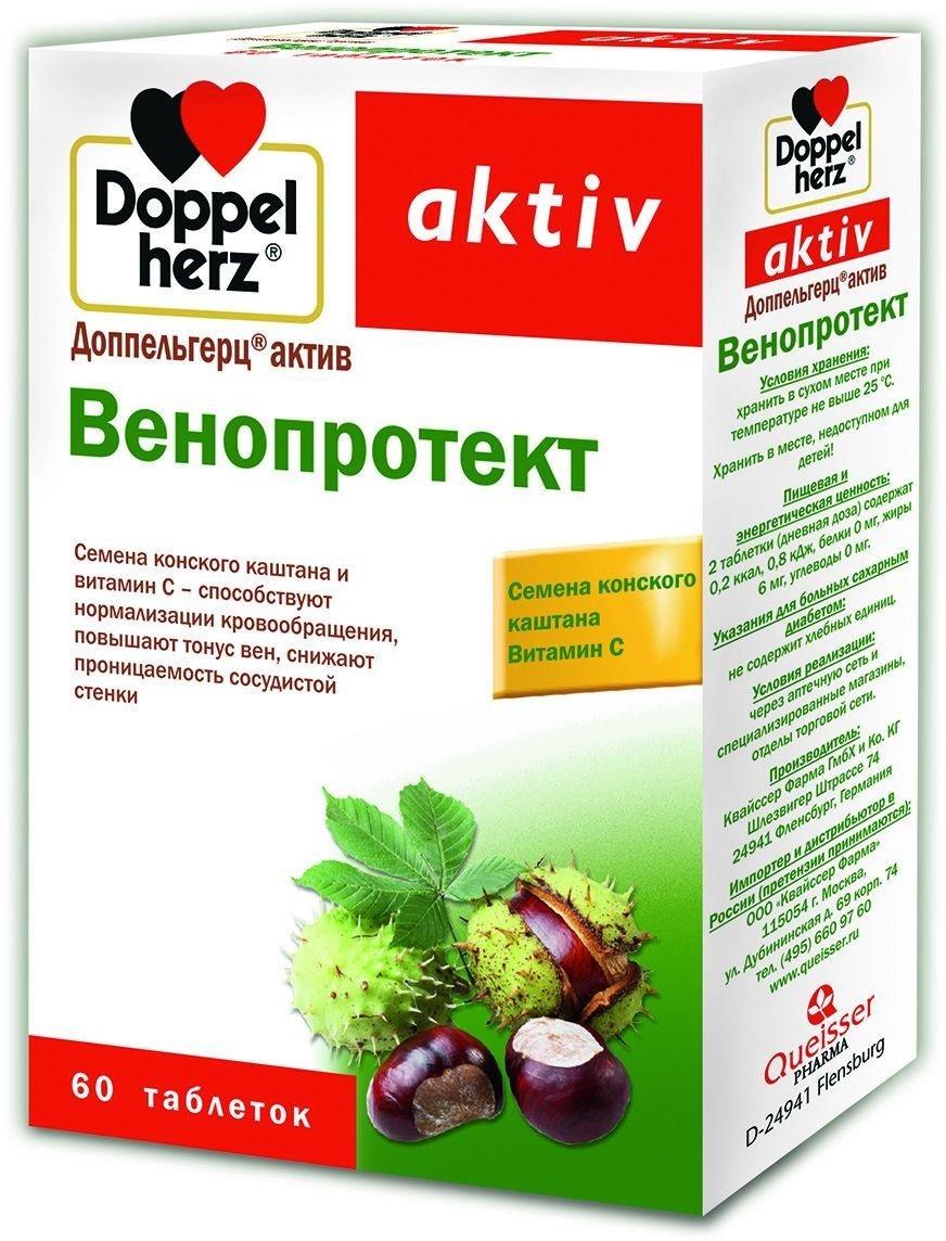 Венопротект, 60 таблеток, Доппельгерц Актив