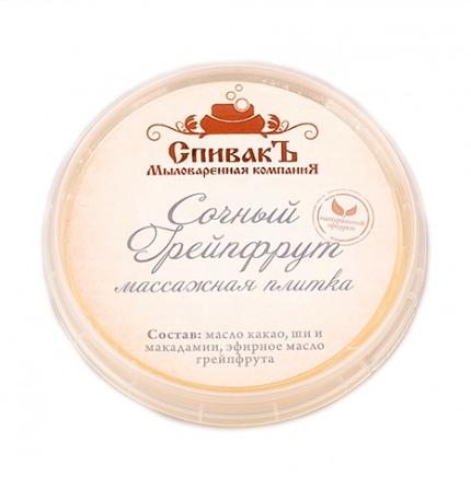 Массажная плитка Сочный Грейпфрут, СпивакЪ фото