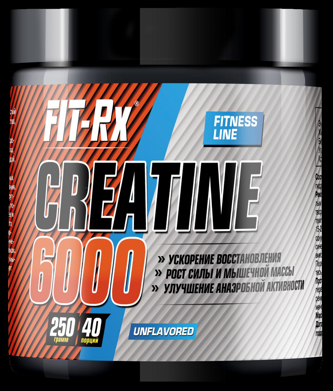 Creatine 6000, 250 гр, Fit Rx
