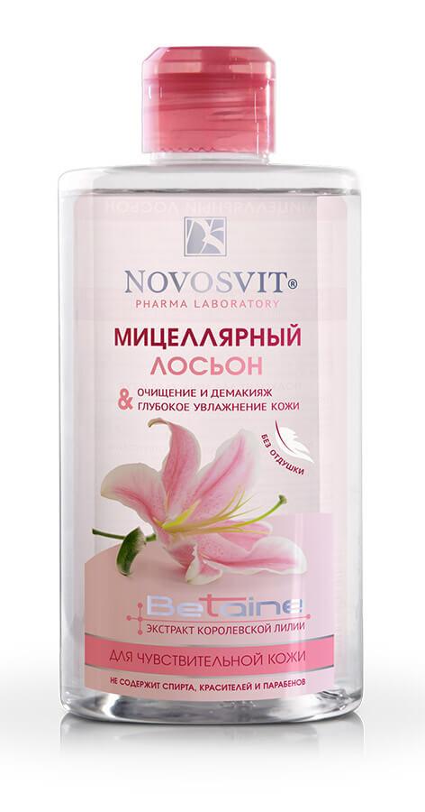 Мицеллярный лосьон для чувствительной кожи, 460 мл, Novosvit фото