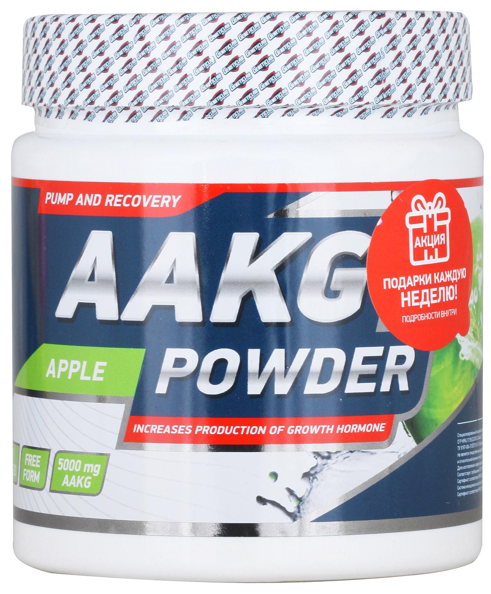 AAKG powder, вкус яблоко, 150 гр, Geneticlab
