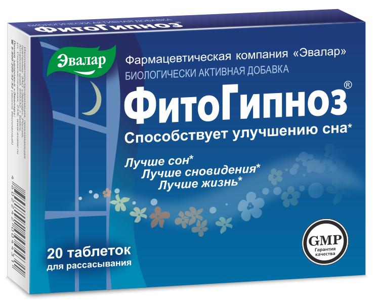 Фитогипноз, 20 таблеток, Эвалар