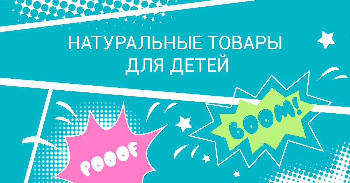 Продукция <b>MEPSI</b> в интернет-магазине Фитомаркет   <b>Для</b> детей ...
